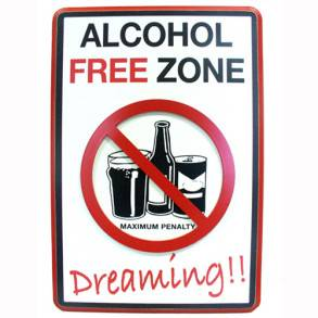 Wall Sign: ALCOHOL FREE ZONE