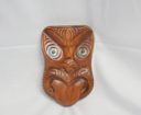 Carved Tiki Mask (Hanging)