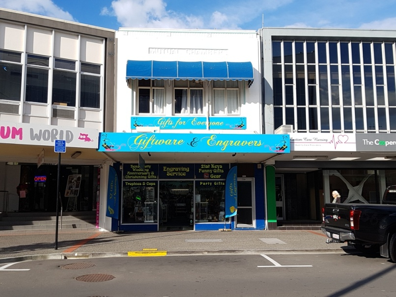 Giftware & Engravers: Store Front